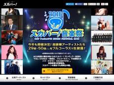 乃木坂46、次週「Mステ」で新曲『ハルジオンが咲く頃』をテレビ初披露