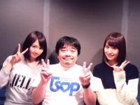 (左から)永島聖羅、バカボン鬼塚、衛藤美彩