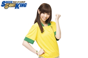 soccerking-nishino