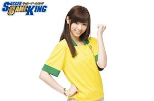 今夜の「NOGIBINGO!」はムチャぶりドッジボールを実施