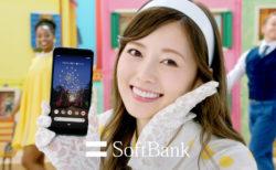 ソフトバンク新テレビCM:Google Pixel 3a『半額ブギウギ』篇(出演:白石麻衣)