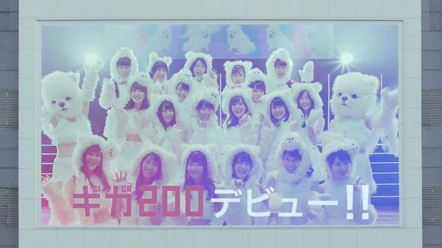 ソフトバンクCM「白戸家」ギガ物語3に乃木坂46が出演