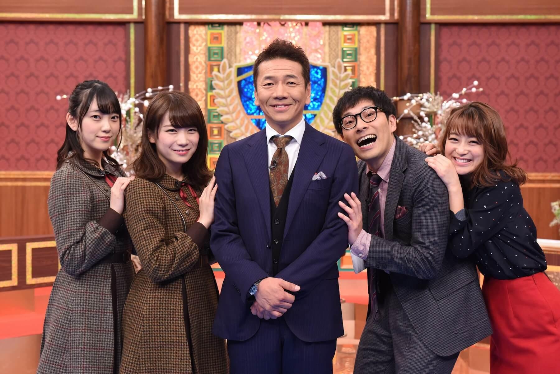 一流有名人の側近から処世術を学ぶ番組「ソッキング」(中京テレビ)