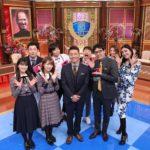 中京テレビ「ソッキング~すぐ使える!超一流有名人がホレた側近術SP~」の出演者たち