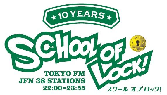 乃木坂46高山一実・橋本奈々未が「SCHOOL OF LOCK!」に講師として出演