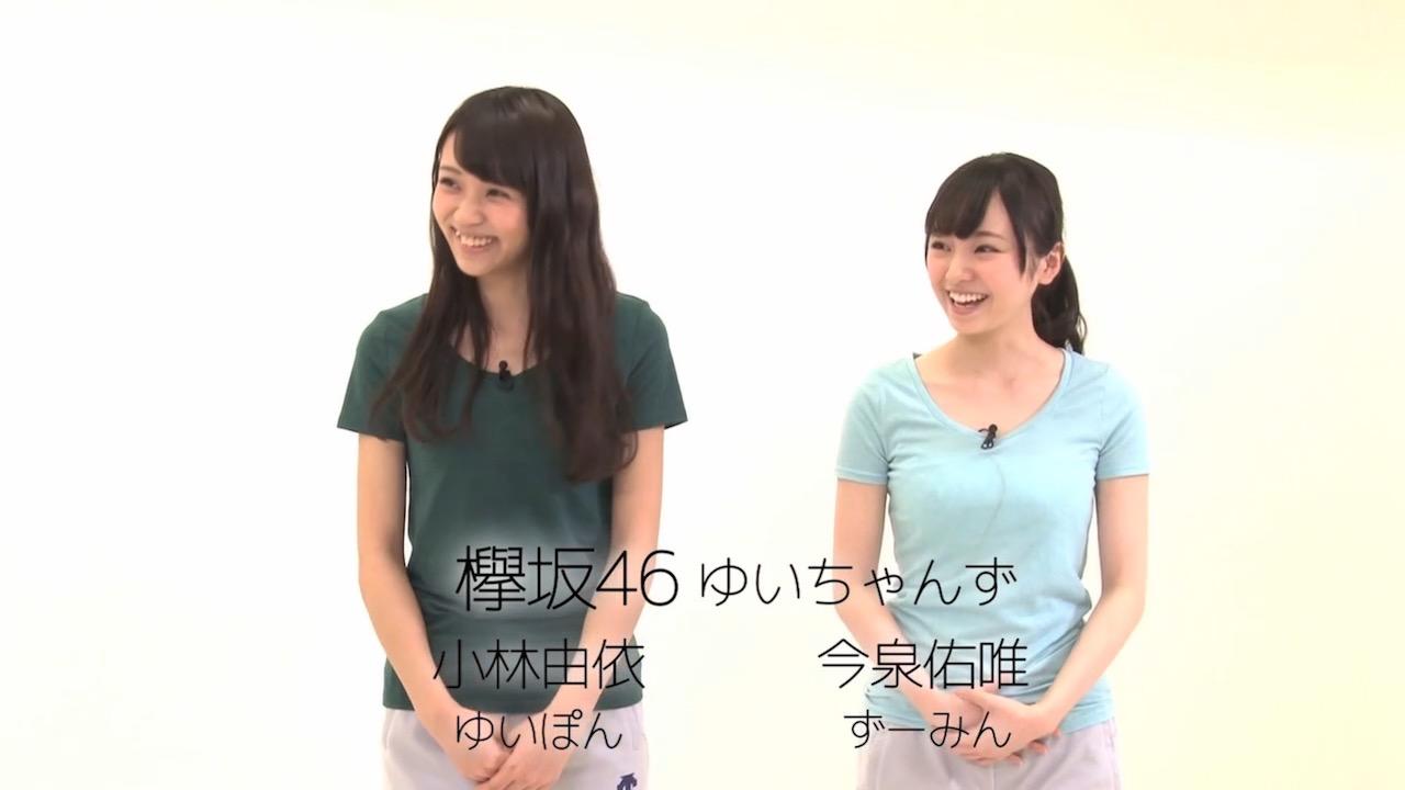 白石麻衣の初ソロ曲『オフショアガール』が乃木坂46出演の「From AQUA」新CMソングに決定