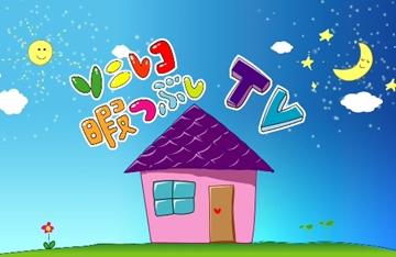 NHK「オトナへのトビラTV」リニューアル第1回に乃木坂46生駒里奈が出演
