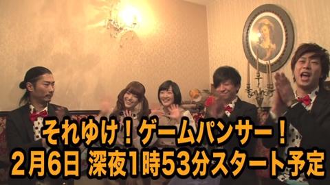 乃木坂46生駒里奈、松村沙友理が日テレ「それゆけ!ゲームパンサー!」に出演