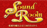 soundroom-logo