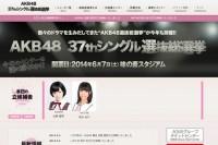 AKB48 37thシングル選抜総選挙に生駒里奈が立候補