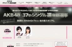 乃木坂46佐々木琴子がブログにイオンモールのアクセスを載せたわけ