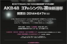 乃木坂46伊藤万理華が披露した「まりっか'17」がツイッターでトレンド入り