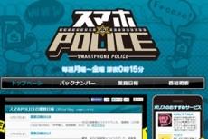 乃木坂46、14年1/6(月)のメディア情報「カヴァ☆コラTV」「おに魂」