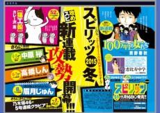 東京大学第66回駒場祭で『乃木坂46の「の」』公開収録スペシャル開催決定