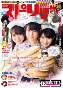 乃木坂46初のMV集発売記念「録音会」レポート