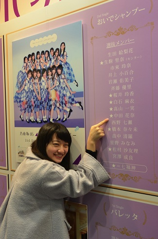 staff-blog150110-nakada
