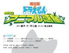 西野七瀬が漫画愛を語る!「TV Bros.」新春特大号で毎年恒例「コミックアワード」発表