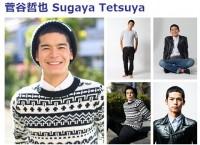sugayatetsuya-grfft