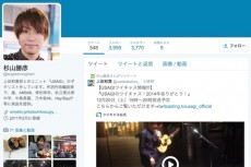 sugiyama-twitter201412