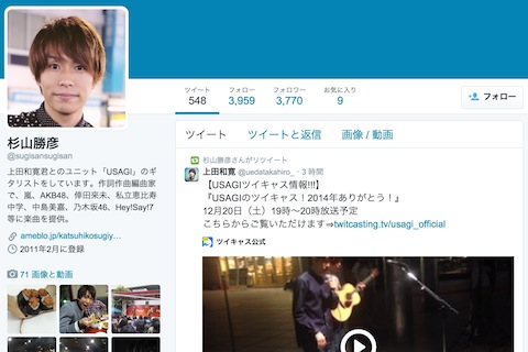 乃木坂46西野七瀬の写真集が2月発売、藤代冥砂が撮影