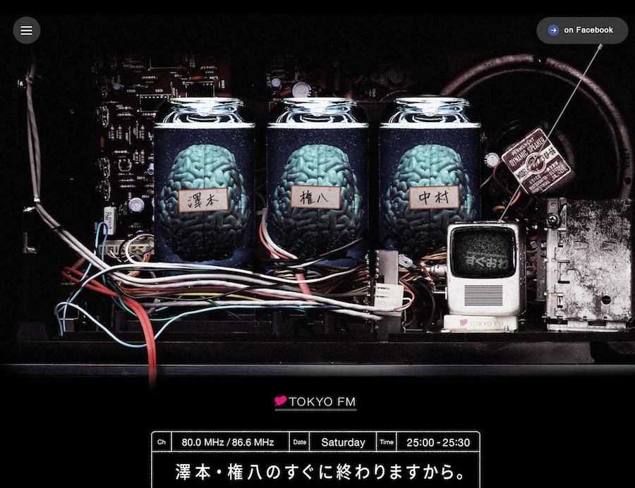 乃木坂46が「Hanako」と3号連続コラボ 第1弾は西野七瀬が銀座で制服七変化