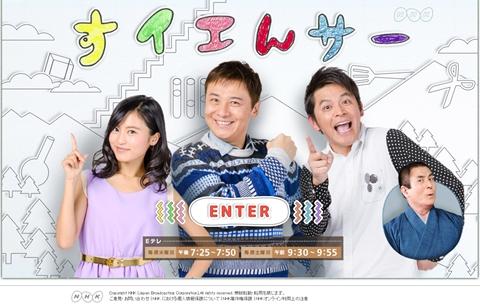 乃木坂46衛藤美彩がNHK「すイエんサー」でテニスのサーブに挑戦