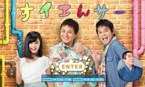次週NHK「Rの法則」で乃木坂46特集第2弾!代々木公演密着や新曲ライブ