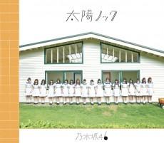 乃木坂46、15年6月26日(金)のメディア情報「ジャンポリス」「金つぶ」「GiRLPOP」ほか