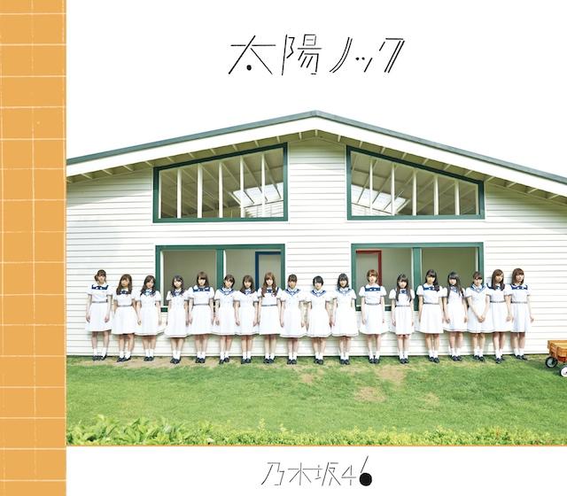 乃木坂46「羽根の記憶」のMVが初公開、歌唱メンバー全員にソロカットか