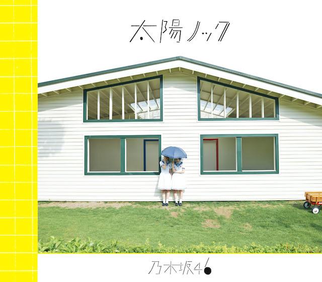 乃木坂46デイリーコラム 第35回・金曜楽曲特集「太陽ノック」