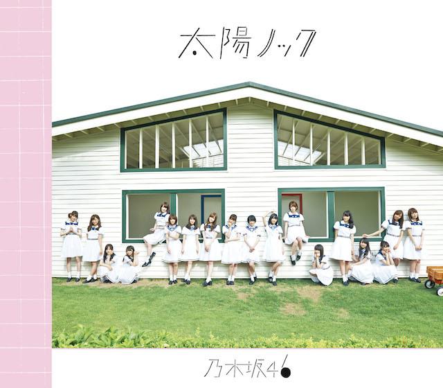 「NOGIBINGO!5」第1回はイケてなかったら即終了!乃木坂企画総選挙!