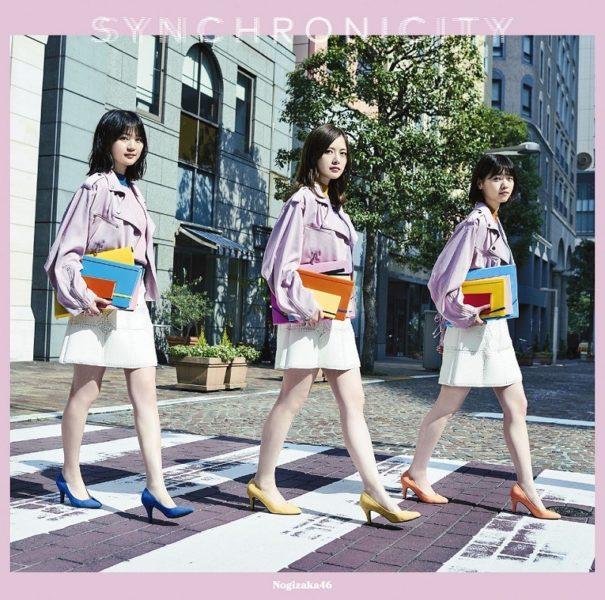 乃木坂46・20thシングル「シンクロニシティ」Type-Aジャケット