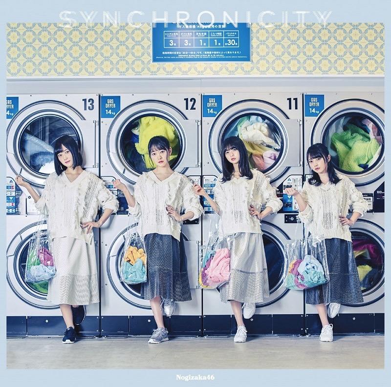 乃木坂46・20thシングル「シンクロニシティ」Type-Bジャケット
