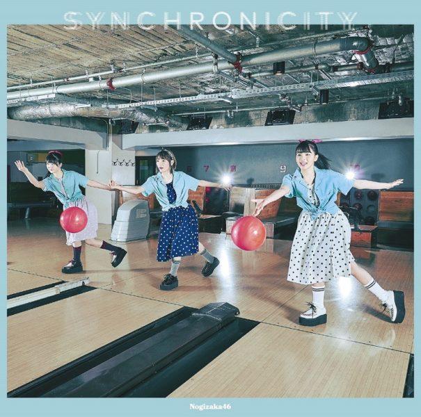乃木坂46・20thシングル「シンクロニシティ」Type-Cジャケット