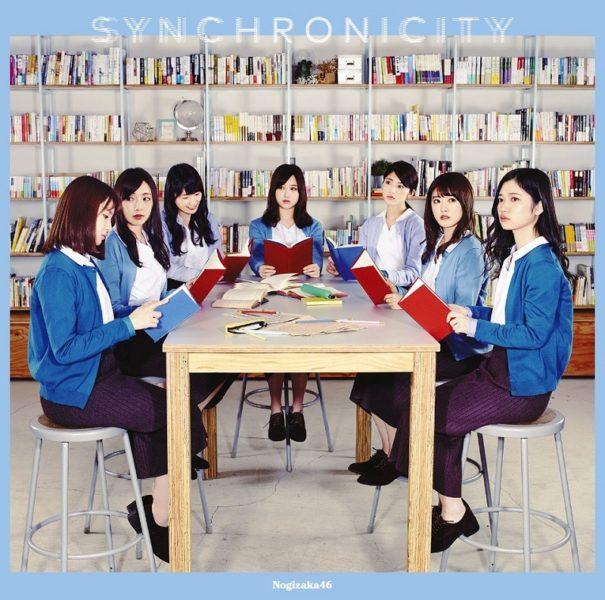 乃木坂46・20thシングル「シンクロニシティ」通常盤ジャケット