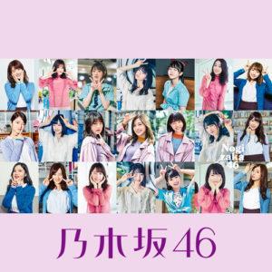 乃木坂46『シンクロニシティ (Special Edition)』