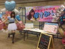 takayama-blog150209