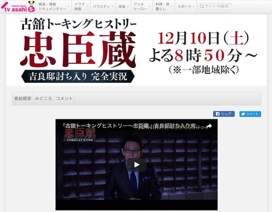 乃木坂46/欅坂46、16年12月4日(日)のメディア情報「ジャンポリス」「FEEL THE KYUSHU」「乃木のの」「らじらー!」「乃木中」ほか
