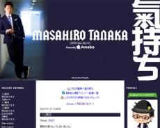 乃木坂46、7/14の出演情報「情熱大陸」「乃木どこ?」ほか