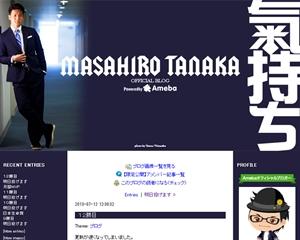 NEXCO東日本が乃木坂46「ガールズルール」ヒット祈願キャンペーンを実施