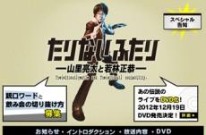 明日のめざましテレビで乃木坂46「気づいたら片想い」のMVを解禁か