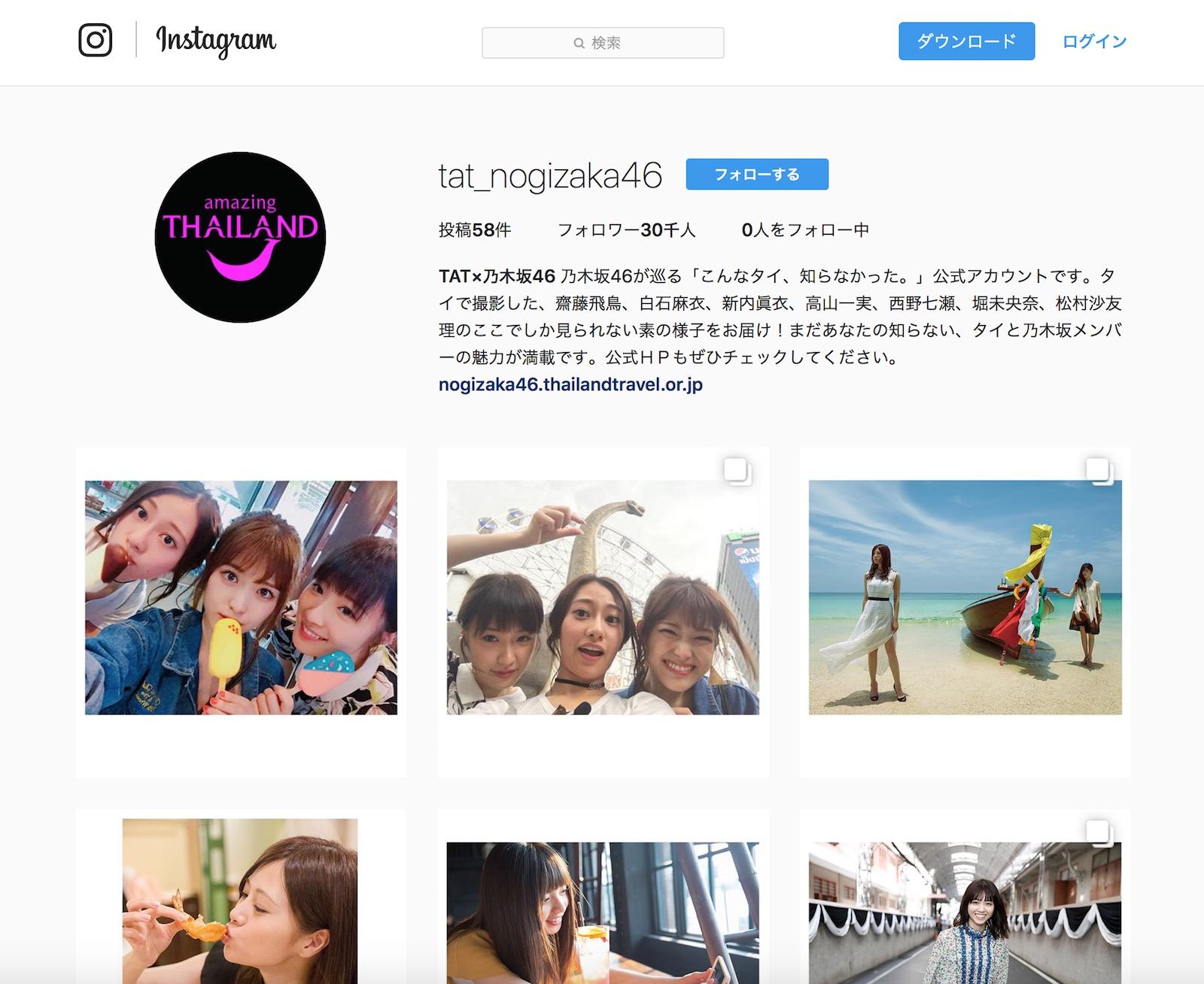 乃木坂46が巡る「こんなタイ、知らなかった。」公式Instagramアカウント
