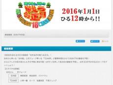 乃木坂46初のオフィシャルピアノ楽譜集が発売決定、ファン必見のライブ写真やコメント付き