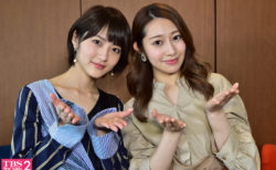 舞台『嫌われ松子の一生』のテレビ初放送を記念して若月佑美と桜井玲香がスペシャル対談