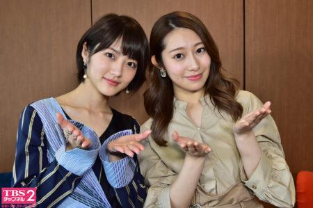 舞台『嫌われ松子の一生』のテレビ初放送を記念して若月佑美と桜井玲香がスペシャル対談
