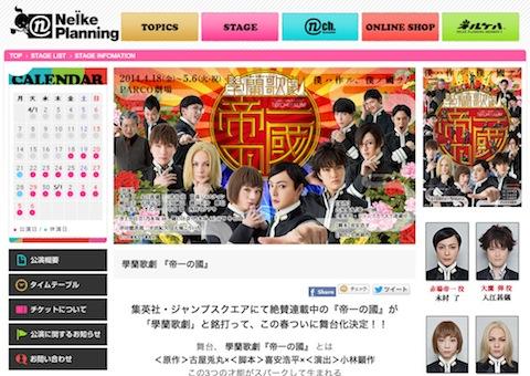 乃木坂46×はるやまのTVCM『さよなら制服』篇が12日よりオンエア