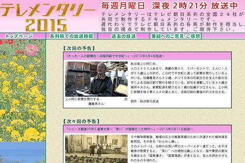 「のぎ天」生配信SP第2弾が開催決定、今度はパシフィコ横浜の握手会会場からお届け