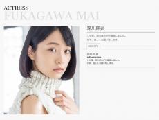 tencarat-actress-fukagawamai