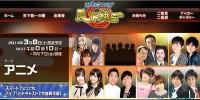 NHK「双方向クイズ天下統一」番組サイト