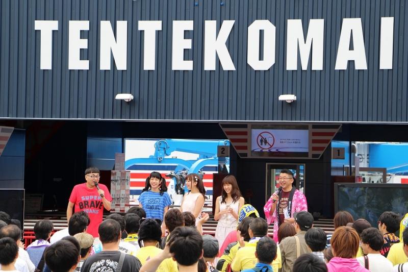 tentekomai-photo1